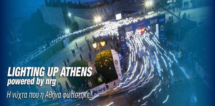 Το Lighting Up Athens powered by nrg φώτισε την Αθήνα!