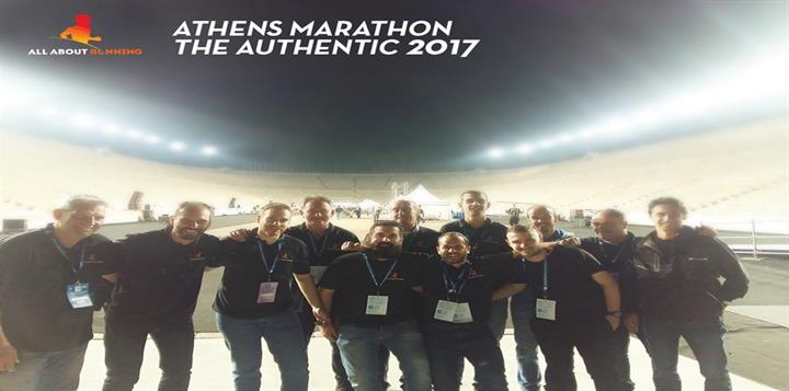 Athens Marathon. The Authentic
