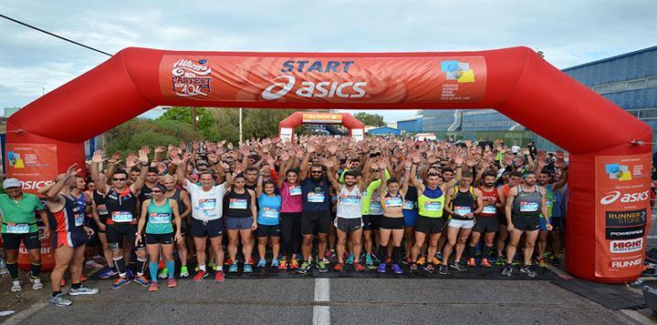 Ξεκίνησαν οι εγγραφές για τον 41ο Αγώνα Δρόμου Υγείας Αθήνας 21,1 χλμ.