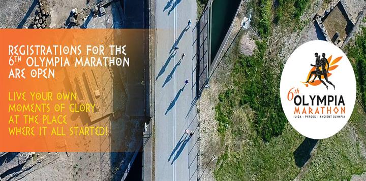 Registrations for the 6th Olympia Marathon are open!
