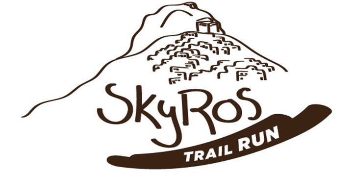 Στις 9 Μάιου το 1ο Skyros Trail Run