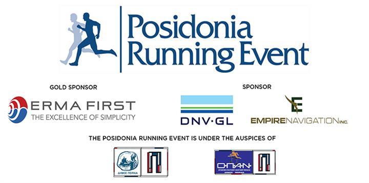 Στις 25 Οκτωβρίου στον Πειραιά το Posidonia Running Event 2020