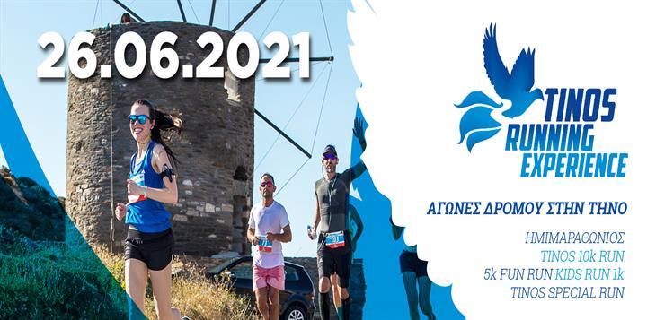 Στις 26 Ιουνίου θα πραγματοποιηθεί το Tinos Running Experience 2021!