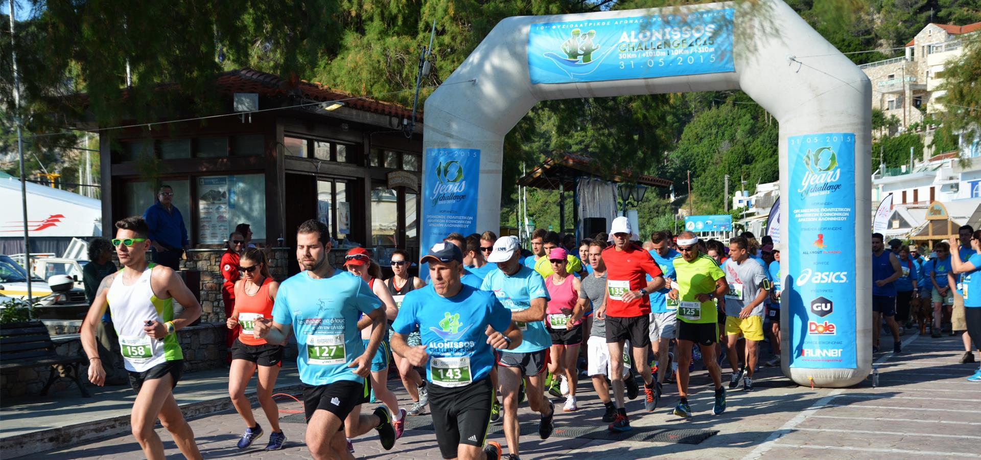 Alonissos Challenge 2019