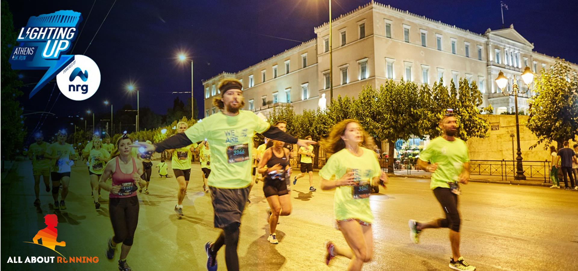 Lighting Up Athens powered by nrg