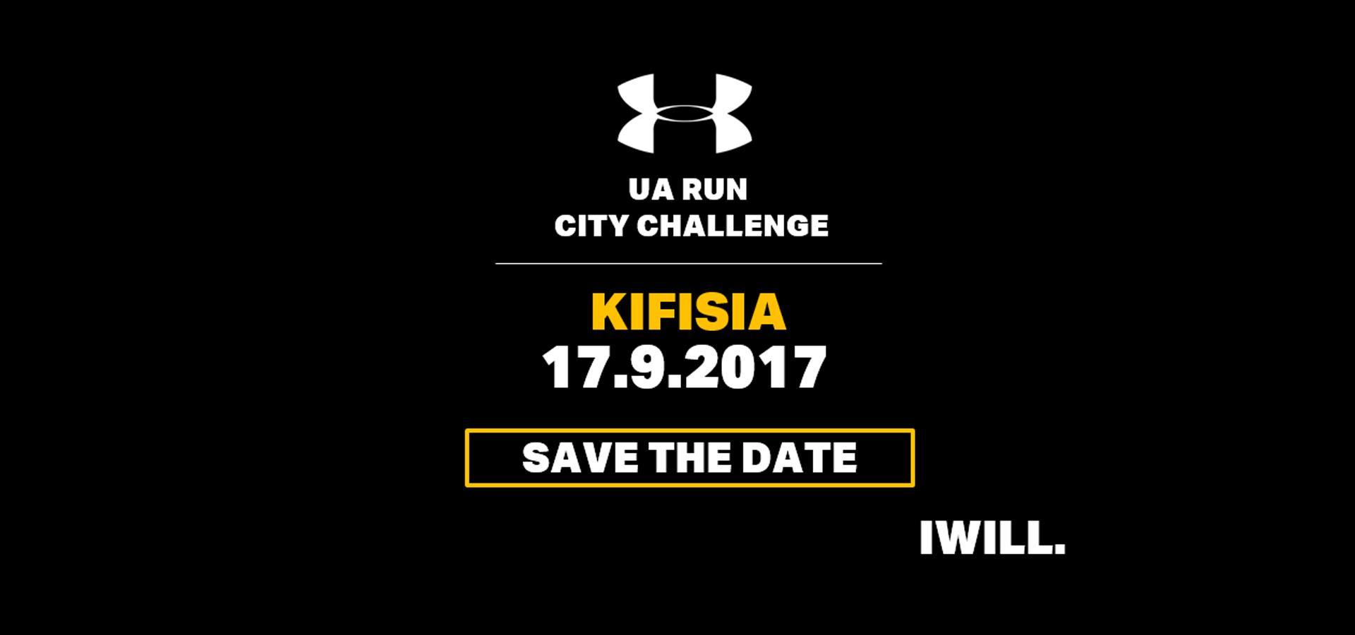UA Run City Challenge Kifisia
