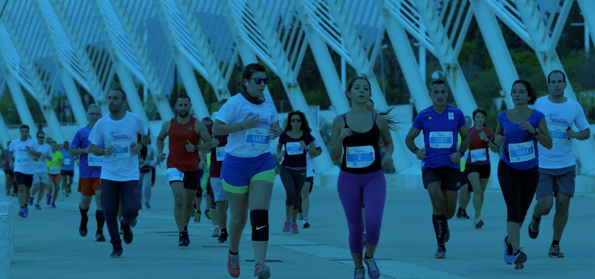 2o Olympic Stadium Run