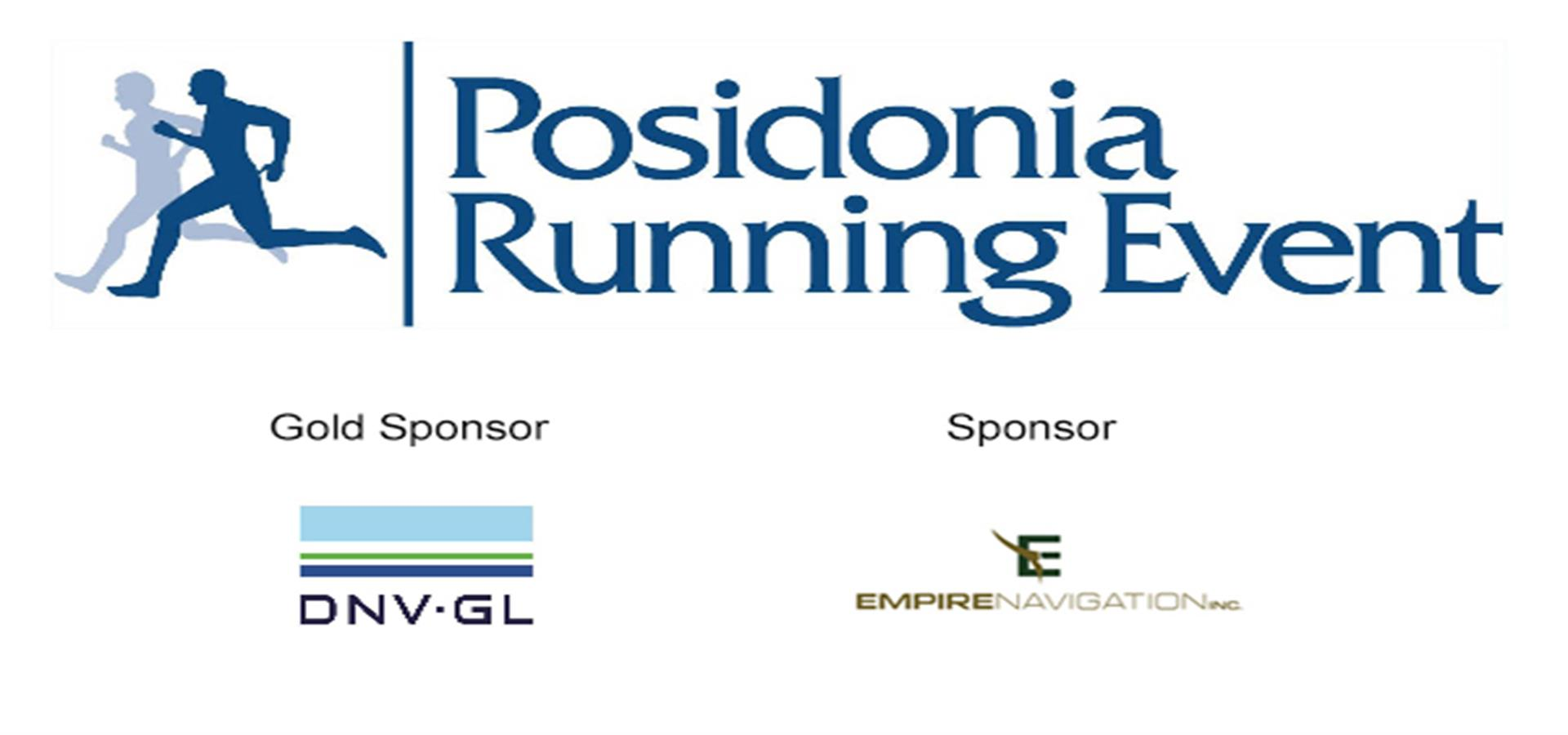 Posidonia Running Event