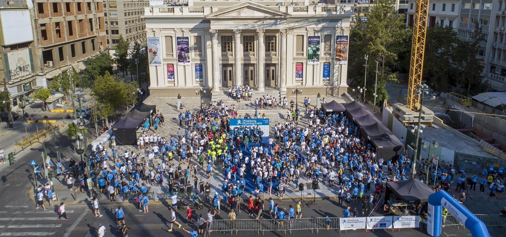 2020 Posidonia Running Event