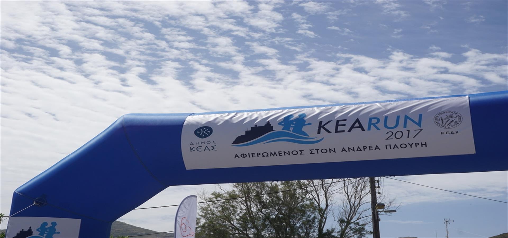 Kea Run 2019