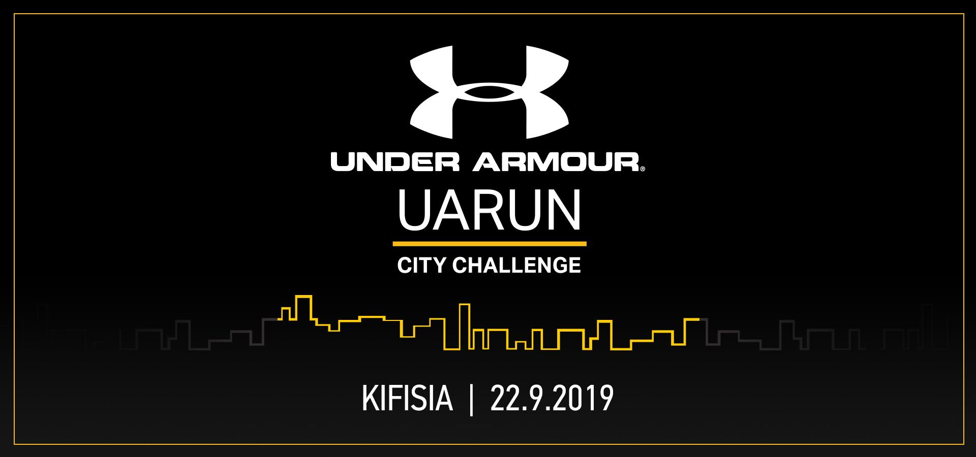 UNDER ARMOUR KIFISIA CITY CHALLENGE