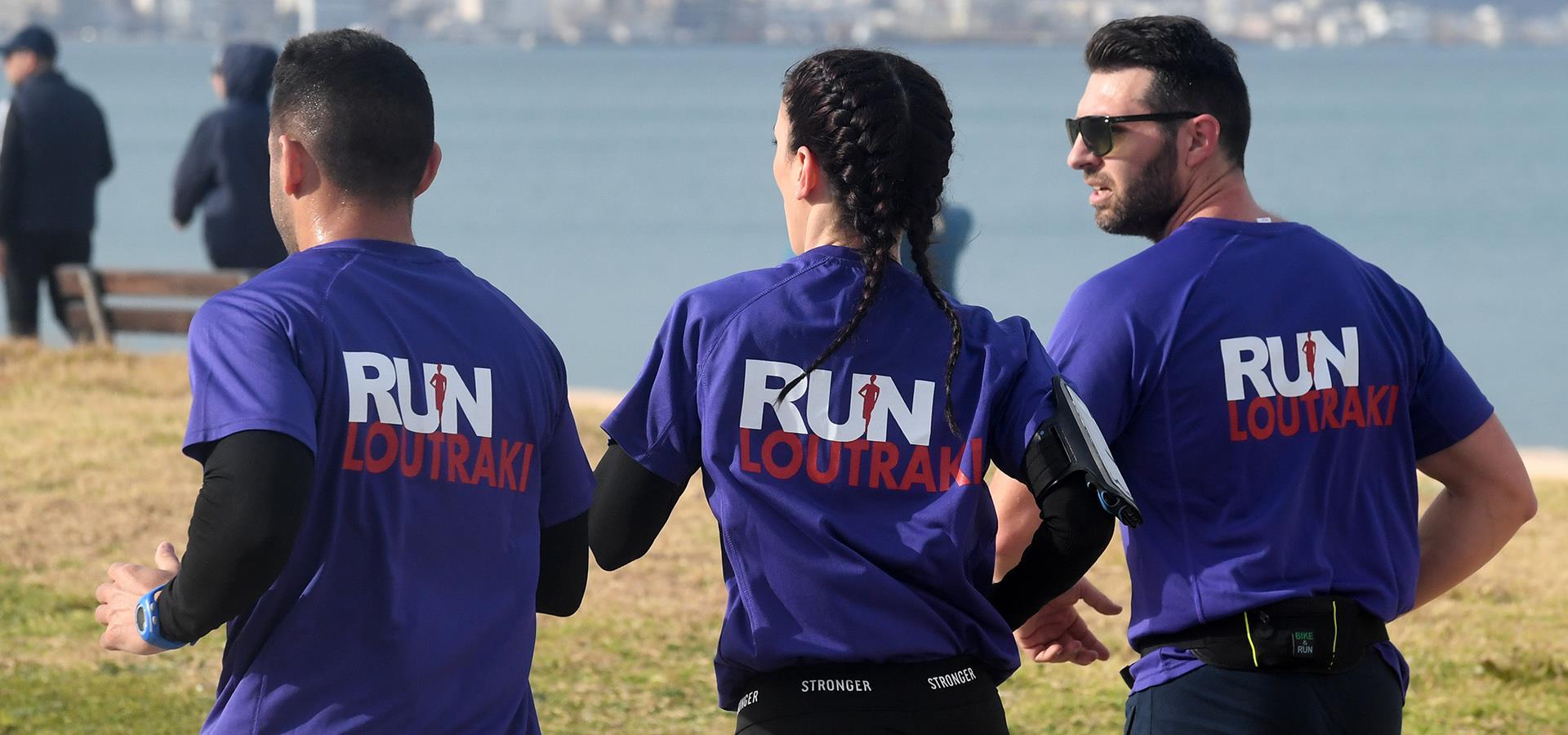 Loutraki Run 2020