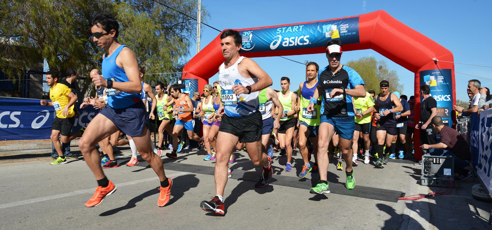 41th Athens Health Run 21.1 km