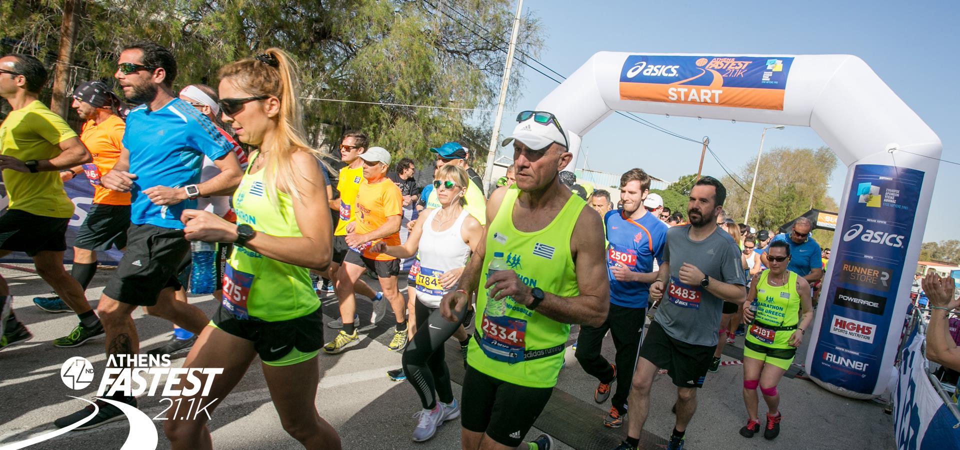 42ος Αγώνα Δρόμου Υγείας Αθήνας 21,1 χλμ.
